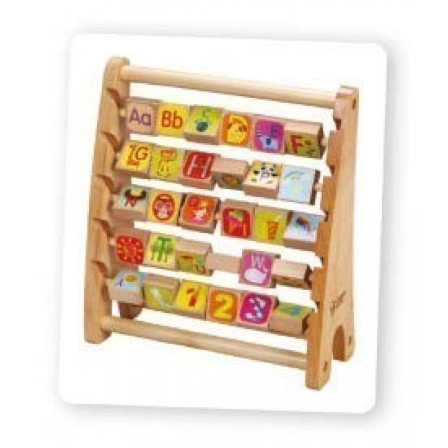 Азбучно сметало - дървена играчка за деца