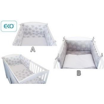 Детски спален комплект от 3 части сив