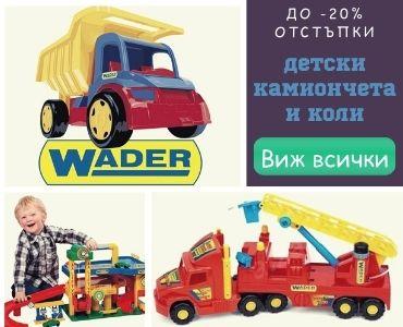 Детски камиончета
